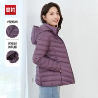 高梵羽绒服女短款2020年秋冬新款轻薄羽绒服内胆轻型薄款时尚保暖