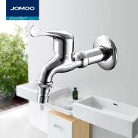 【限时直降】JOMOO九牧单冷中长洗衣机水龙头拖把池龙头水嘴加长 7215-220