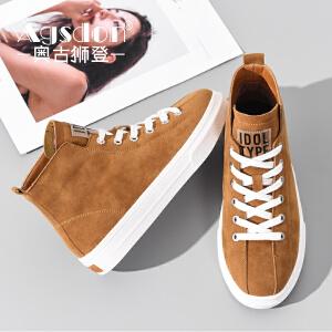 【景甜同款】奥古狮登高帮鞋女短靴新款百搭韩版运动鞋子板鞋靴子