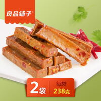 良品铺子风味豆干 小包装素食麻辣零食豆腐干豆制品辣条特产小吃风味豆干(牛肉味)238g*2