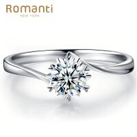 罗曼蒂珠宝白18K金雪花款显钻钻戒未央女款结婚求婚钻石戒指可裸钻定制婚戒需定制