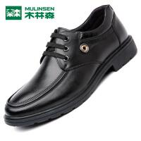 木林森男鞋  新款男士商务休闲皮鞋 舒适耐磨百搭男皮鞋05367112