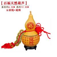 葫芦挂件 精雕福寿工艺品 家居装饰品摆件
