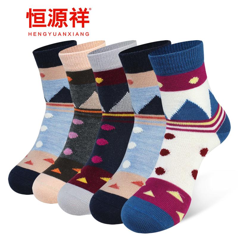 恒源祥 羊毛 女袜 保暖 冬季 女士袜子 中筒休闲袜 5双装 四款可选0610新品上新 满58元包邮