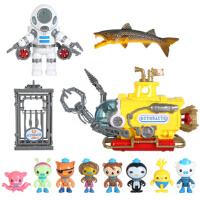海底小纵队玩具章鱼堡舰艇8人套装探险角色扮演过家家玩具男女孩 呱唧喵探险5件套