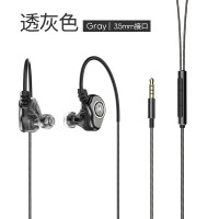 耳机入耳式四核双动圈适用oppo手机苹果有线高音质通用女生x21小米重低音炮r11耳塞安卓 【透灰色 3.5mm】双动