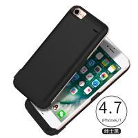 苹果6s背夹电池后背壳套移动电源iphone6/7plus/8p手机壳充电宝器能会充电的便携 磨砂黑【6/6s/7/8