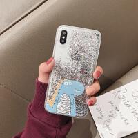 散热流沙苹果x手机壳水冷iphone7plus/8splus硅胶xr软xsmax男女款 苹果xs max流沙蓝恐龙