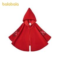 【3件5折价:180】巴拉巴拉童装女童大衣春季儿童呢衣宝宝斗篷外套新年季潮