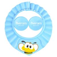 【当当自营】五羊 孩子宝婴儿宝宝卡通洗头帽儿童洗澡帽(蓝色)