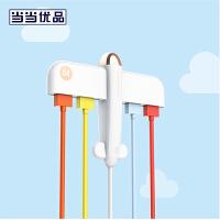当当优品 创意小飞机 USB一拖四分线器 白色