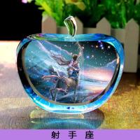 苹果球梦幻十二星座玩具情人节男生送女朋友创意生日礼物