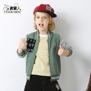 小虎宝儿童装男童纯棉夹克外套儿童韩版棒球服2017秋装新品中大童