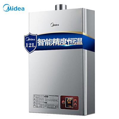 【苏宁易购】Midea/美的JSQ22-12HWF(T)燃气热水器家用天然气12升强排式12L1厨2卫多点供水 双重防冻