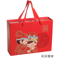乔迁之喜礼盒 KT猫猪宝宝抽屉式礼盒宝宝周岁满月做寿宴空盒回礼手提盒 空礼盒