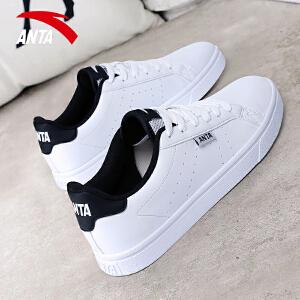 安踏男鞋板鞋秋季2018新款经典百搭小白鞋运动鞋休闲鞋白色学生板鞋
