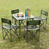 林仕屋户外折叠桌椅组合便携式五件套烧烤自驾游休闲沙滩桌椅套装
