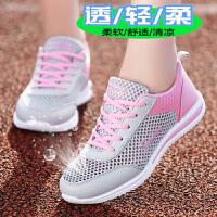 货到付款 夏季老北京布鞋女网鞋网布透气运动休闲鞋软底防滑网面女鞋学生鞋
