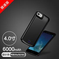 苹果5背夹式充电宝器一体iphone5s手机壳se专用se2电池毫安超薄4.0寸5se便携式移动 苹果5/5S/Se/