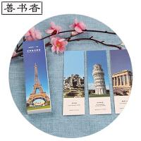 善书者BookMark 创意纸质书签/世界著名建筑 SQ-ZK055 30张盒装/可爱小清新卡通造型迷你金属书签韩国日