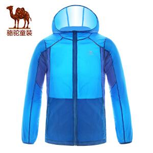 骆驼春夏透气儿童皮肤衣男童徒步速干运动户外服
