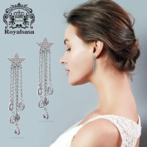 皇家莎莎流苏耳钉耳坠银针女士长款韩国版气质五角星耳坠耳饰品