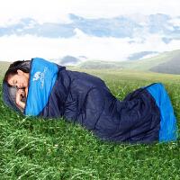 御目 睡袋 露营旅行隔脏可拼接双人室内成人睡户外旅行冬季四季保暖室内露营双人羽绒棉睡袋满额减限时抢礼品卡创意家具