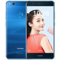 华为Huawei nova 青春版 4GB+64GB 移动联通电信4G手机 双卡双待
