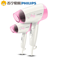 【苏宁易购】Philips/飞利浦飞利浦电吹风HP8120/05大功率家用可折叠冷热风筒
