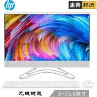 惠普(HP)小欧24-f032wcn 23.8英寸 高清一体机电脑(I3-8130U 4G 1T NVIDIA Gef