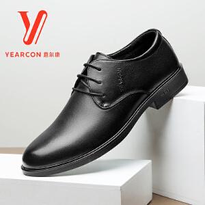 意尔康男鞋2018秋季新款男单鞋英伦商务正装皮鞋绅士真皮流行男鞋