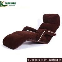 乐晨家居创意懒人沙发榻榻米加厚床上靠背沙发椅飘窗椅宿舍单人沙发椅 【扶手款】 深咖