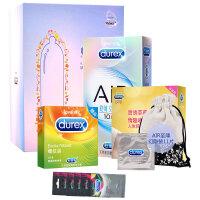 Durex 杜蕾斯 避孕套 安全套激情珍享礼盒 (AIR至薄幻隐布袋装11片+AIR至薄幻隐装10片+随机5片+螺纹2
