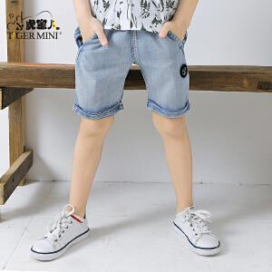 小虎宝儿童装男童牛仔短裤夏季薄款裤子儿童宽松五分裤中大童新款