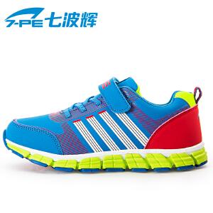 七波辉童鞋 男童舒适休闲运动鞋 儿童跑步鞋
