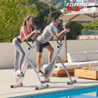 美国HARISON 汉臣动感单车家用静音健身车全折叠室内脚踏自行车 减肥健身器材 SHARP B3