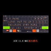 苹果电脑air13寸键盘膜macbook pro13.3保护贴膜11.6笔记本Mac 12功能提示1
