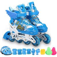 启迈斯溜冰鞋儿童轮滑鞋套装可调码男女旱冰鞋