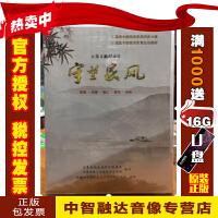 守望家风 五集文献纪录片(5DVD约190分钟)视频光盘碟片