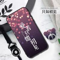 iPhone6plus手机壳软胶ipone6spius保护套pingg6pls卡通