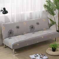 无扶手沙发折叠沙发床套子紧包式沙发套全包沙发垫沙发罩简约现代 浅灰色 芙蓉G