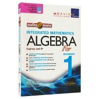初中数学 SAP Integrated Mathematics Algebra Secondary 1 综合数学系列 初