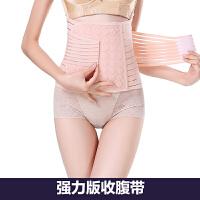 产后收腹带产妇塑形束腹带塑身孕妇束缚带顺产剖腹产月子束腰带女