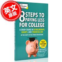 现货 减少大学学费的8个步骤 英文原版 8 STEPS PAY LESS FOR COLLEGE 奖学金 助学金 经济
