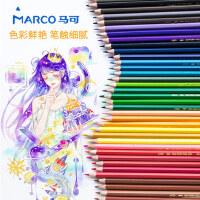 马可水溶性彩色铅笔48色油性专业绘画美术手绘72色儿童马克彩铅套装36色小学生初学者用成人画画彩笔24色画笔