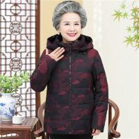 中老年人女装妈妈冬装羽绒服短款棉袄50-60岁70老人衣服奶奶外套