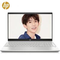 惠普(HP)星 15-cs1014TX 15.6英寸轻薄笔记本电脑(i5-8265U 8G 1TB+128G SSD