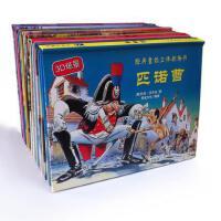 套装10册乐乐趣立体儿童故事书经典童话立体剧场书匹诺曹4-66-8岁世界经典童话故事白雪公主三只小猪