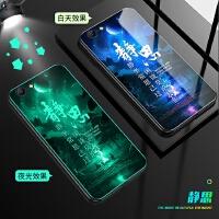 20190724020529306苹果6splus手机壳男潮 玻璃夜光iphone6plus保护套5.5全包A1524