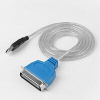 usb转并口线284打印线USB2.0连接线GN36针式打印机数据线
